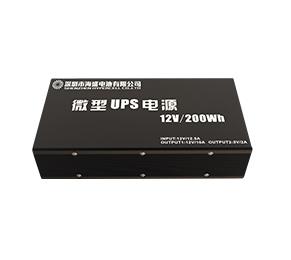 portable ups pu081